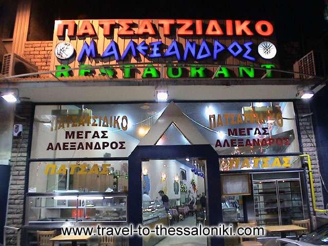 Megas Alexandros Patsatzidiko -