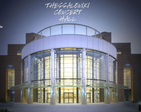 Thessaloniki Concert Hall -