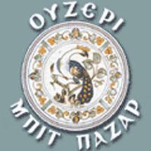 BIT BAZAAR  RESTAURANT IN  35-36, Paliatzidika (Prosfigikis Agoras)
