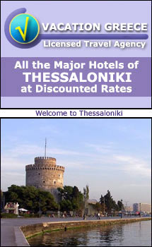 VACATION GREECE TRAVEL  TRAVEL AGENCY IN