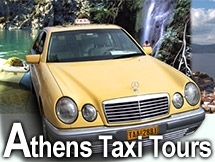 JOHN ARVANITAKIS PRIVATE TAXI TOURS  TAXI TOURS IN  21, Poseidonos Str.