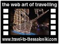 Travel to Thessaloniki Video Gallery  - Christmas in Thessaloniki again -   -  A video with duration 1 min 1 sec and a size of 947 Kb